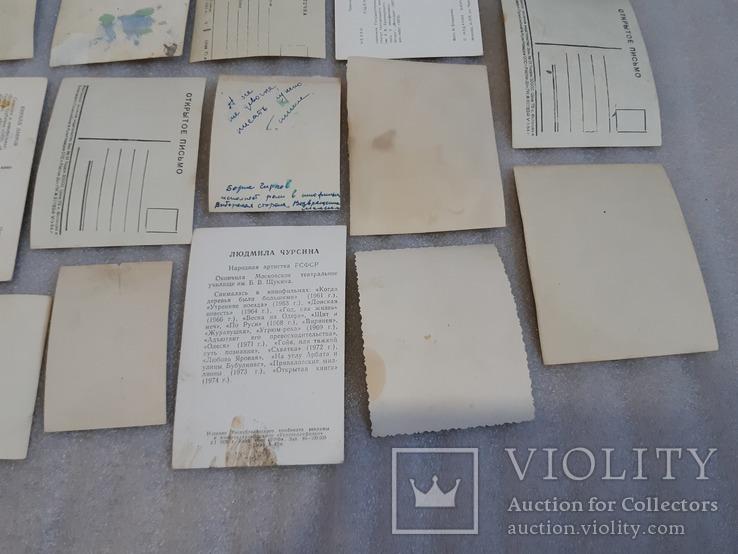 Старые фото и открытки, фото №7