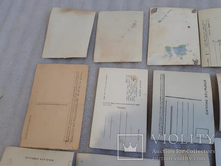 Старые фото и открытки, фото №9
