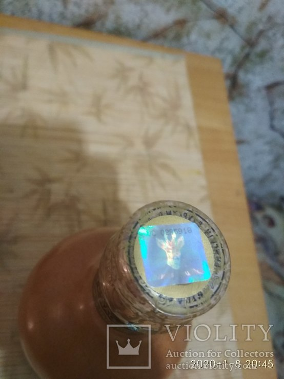 Рижский бальзам., фото №6