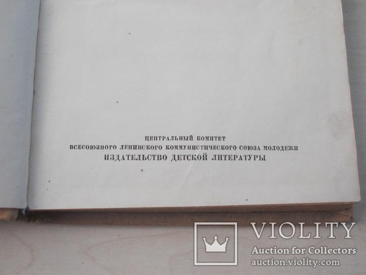 """Книга 1937г.  """"Повесть о болотникове"""", фото №6"""