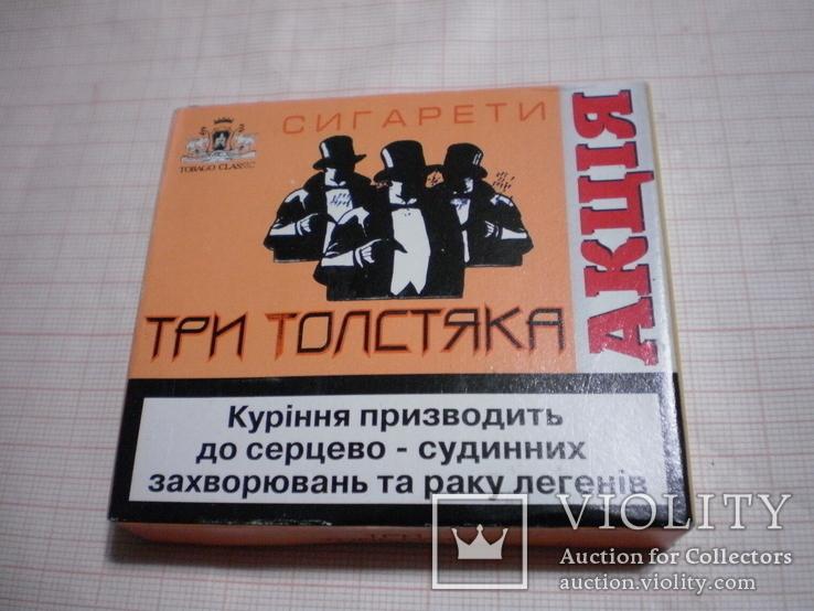 """Сигареты без фильтра """"Три толстяка"""", фото №2"""