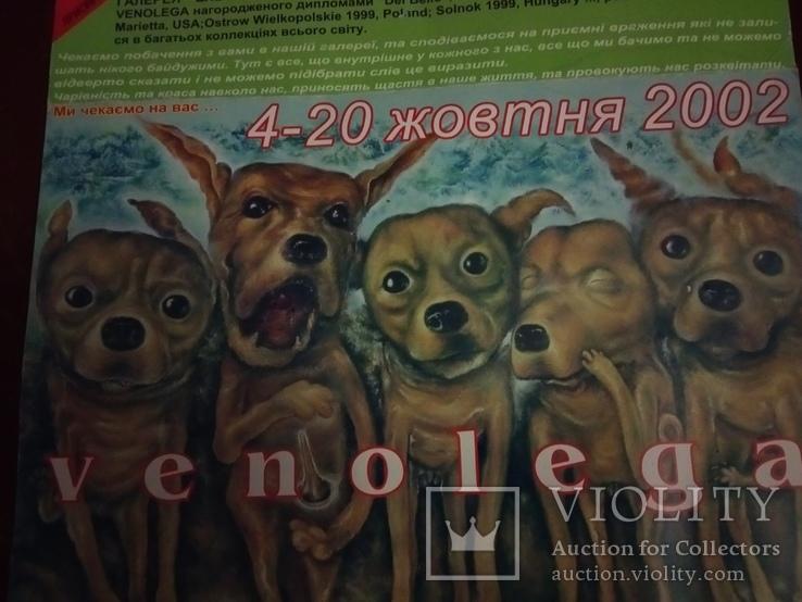 Пташиний щебет , Ven Olega відомий художник, фото №11