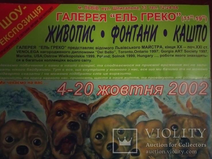 Пташиний щебет , Ven Olega відомий художник, фото №12