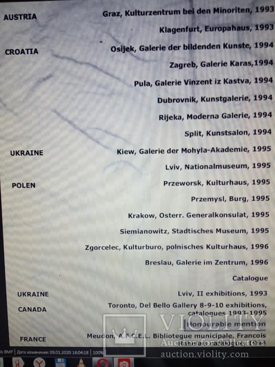 Ігри з парасолькою , Ven Olega відомий художник, фото №8