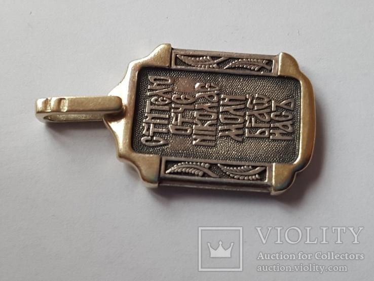 Иконка нательная. Святой Николай. Серебро 925 проба., фото №5