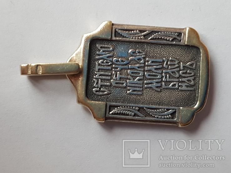 Иконка нательная. Святой Николай. Серебро 925 проба., фото №6