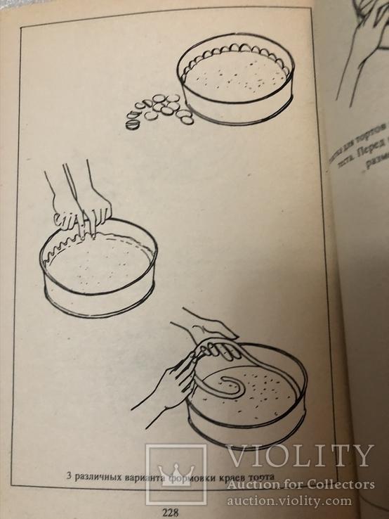 Учитесь вкусно печь ГДР 1986 г. №5, фото №8