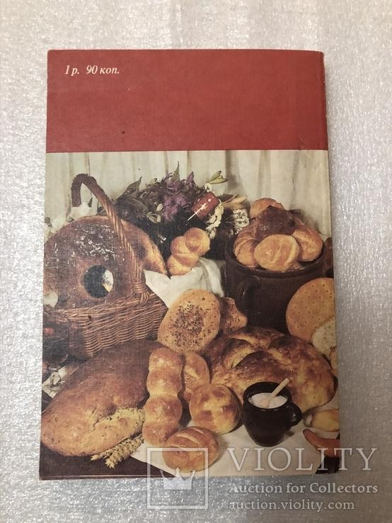 Учитесь вкусно печь ГДР 1986 г. №5, фото №10