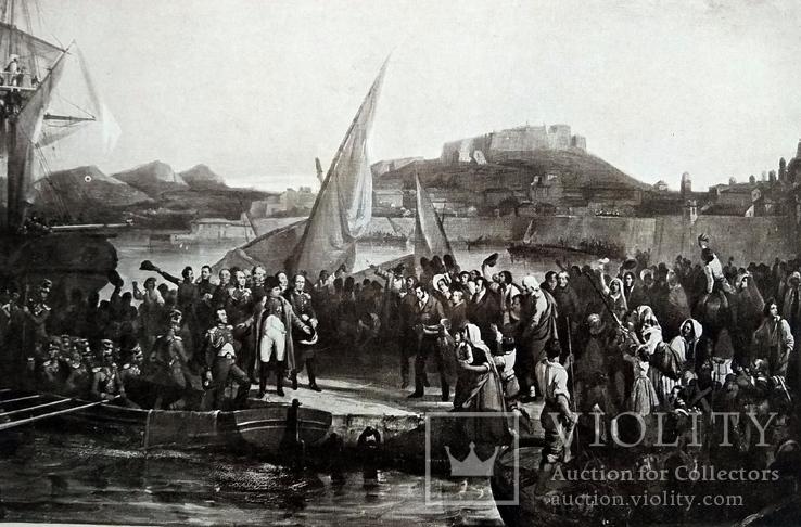 Наполеон. Отъезд с острова Эльбы. Изд. до 1917 года