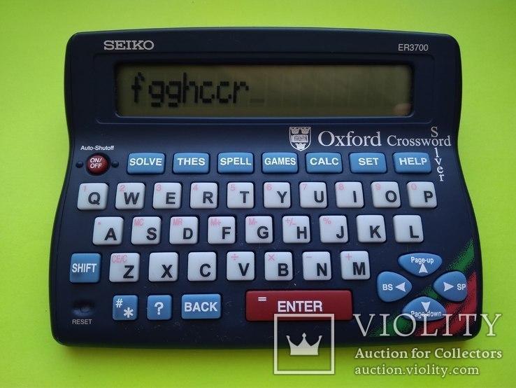 Oxford Crossword Solver / Оксфордский кроссворд, фото №10