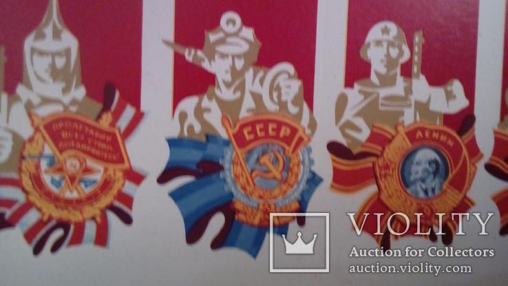 Ленинский комсомол, фото №5