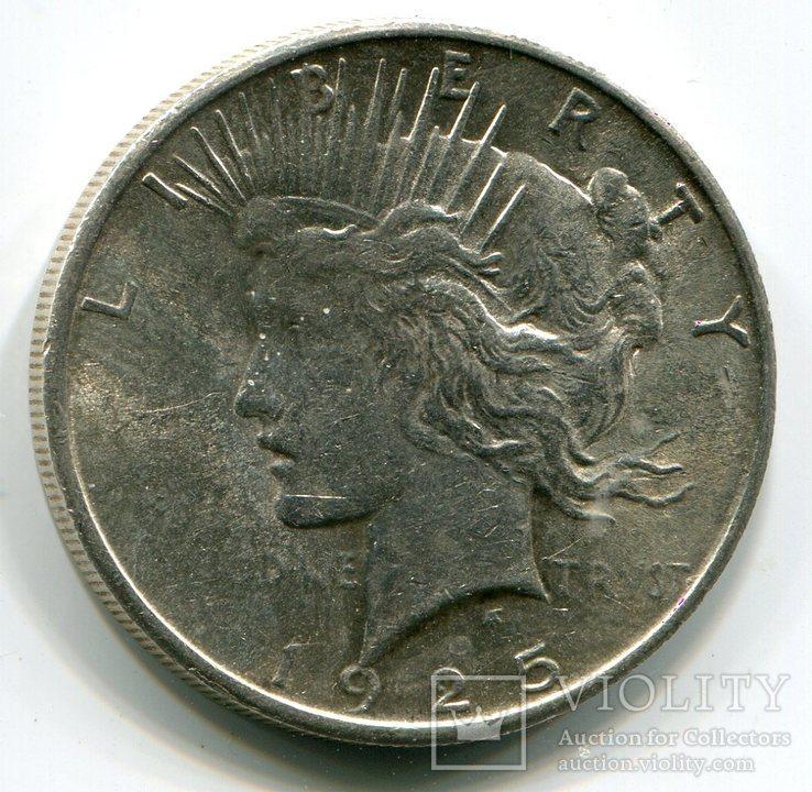 Мирный доллар 1925 г. Серебро., фото №2