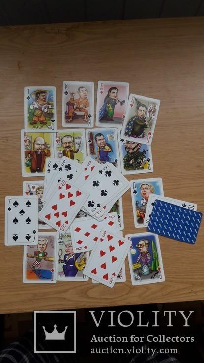 Украинские политики играют в карты чат рулетка онлайн анонимно