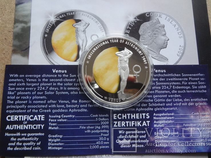 5 долларов 2009 о-ва  Кука год Астрономии Венера   серебро  999