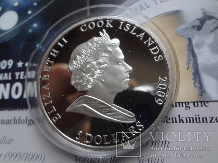 5 долларов 2009 о-ва  Кука год Астрономии Венера   серебро  999, фото №7