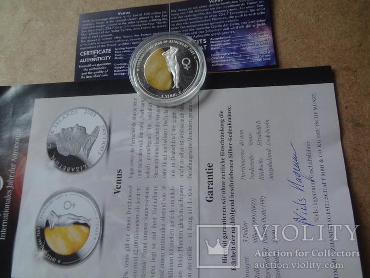 5 долларов 2009 о-ва  Кука год Астрономии Венера   серебро  999, фото №8