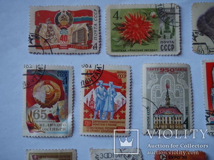 13 різних марок СРСР., фото №3