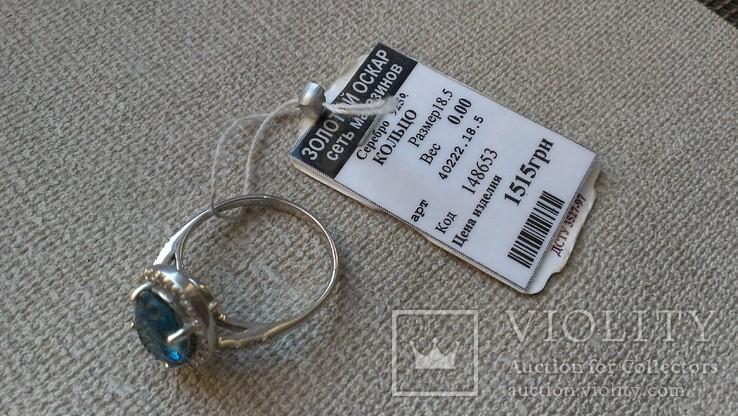 Серьги и кольцо серебро 925 с топазами и цирконами., фото №3