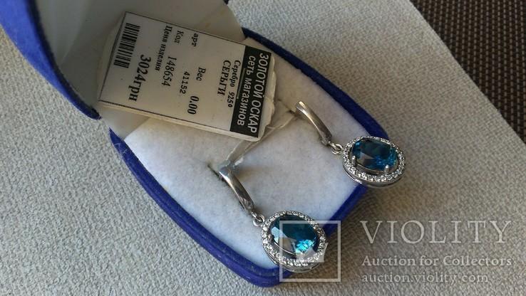 Серьги и кольцо серебро 925 с топазами и цирконами., фото №12