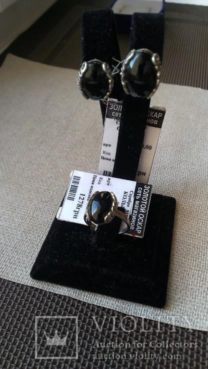 Серьги и кольцо серебро 925 с агатами ., фото №2