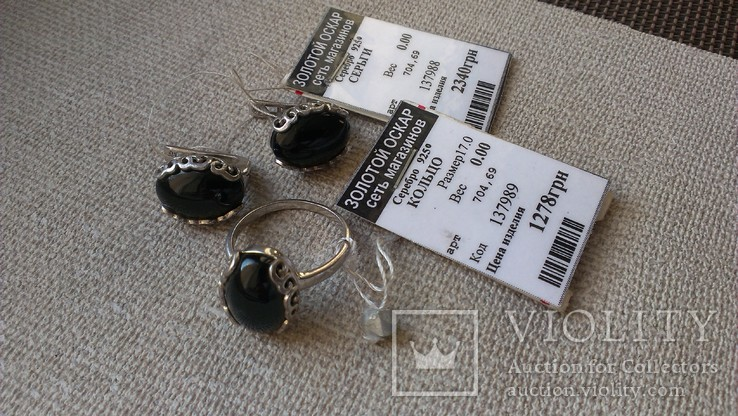 Серьги и кольцо серебро 925 с агатами ., фото №3