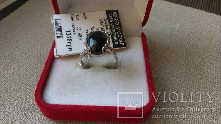 Серьги и кольцо серебро 925 с агатами ., фото №6