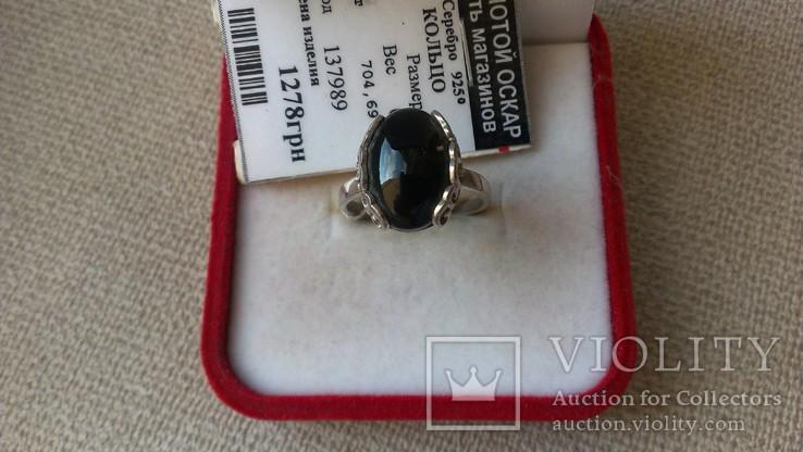 Серьги и кольцо серебро 925 с агатами ., фото №8