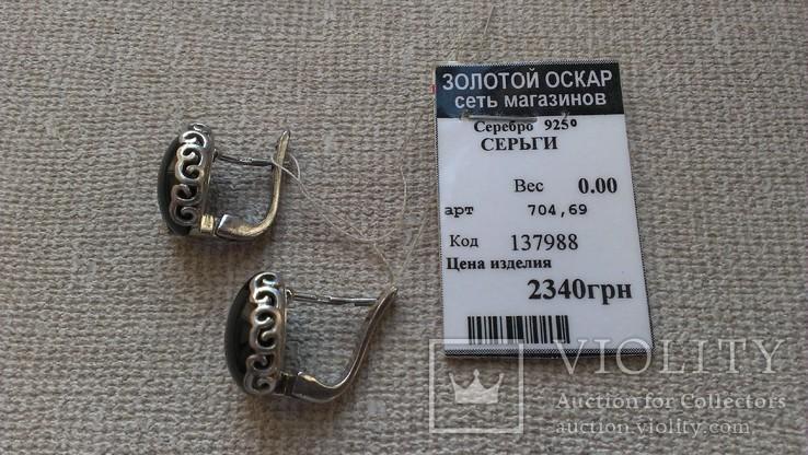 Серьги и кольцо серебро 925 с агатами ., фото №9
