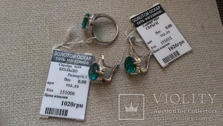 Серьги и кольцо серебро 925 с изумрудами и цирконами., фото №3