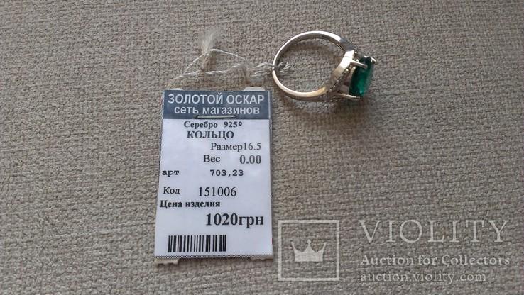 Серьги и кольцо серебро 925 с изумрудами и цирконами., фото №4
