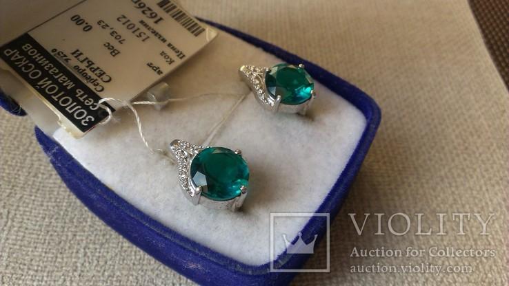 Серьги и кольцо серебро 925 с изумрудами и цирконами., фото №13