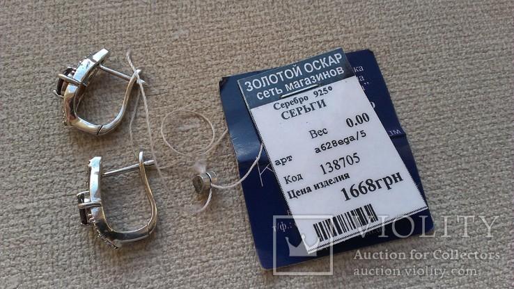 Серьги и кольцо серебро 925 с гранатами и цирконами., фото №9