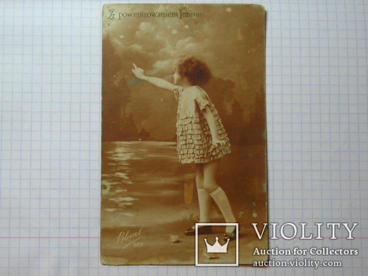 Старинная открытка Франция Ваша цена, фото №2