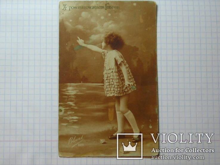 Старинная открытка Франция Ваша цена, фото №3