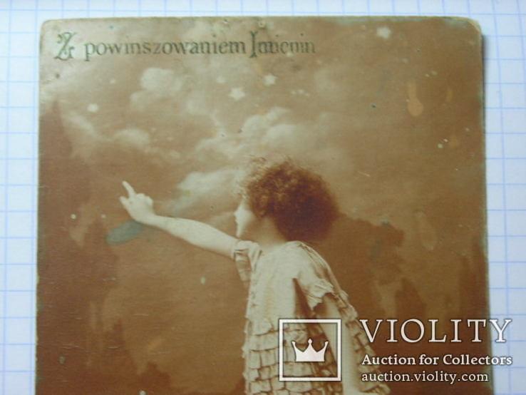 Старинная открытка Франция Ваша цена, фото №4