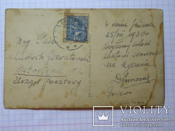 Старинная открытка Франция Ваша цена, фото №7