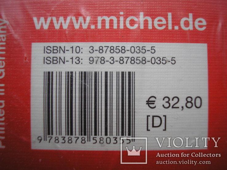 Каталог  марок., фото №6