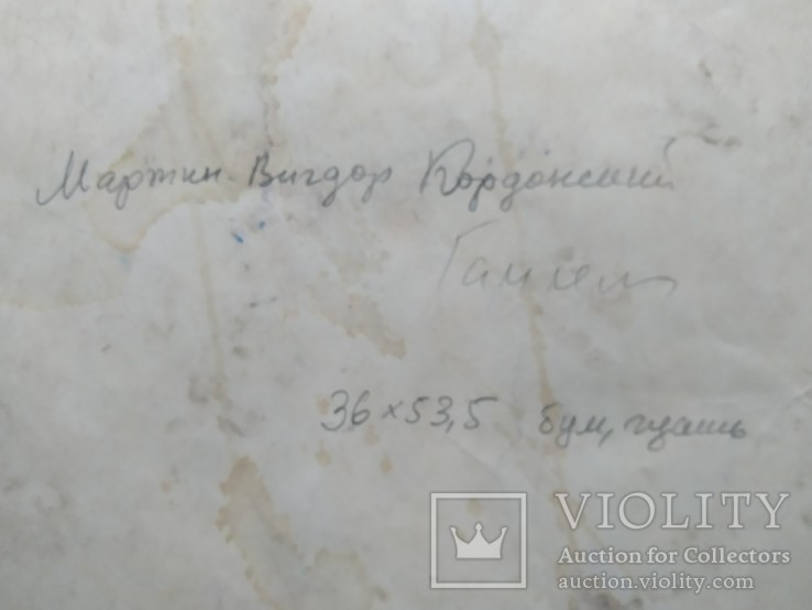 """""""Гамлет""""сценография, б.гуашь, Мартин Вигдор Кордонский, фото №8"""