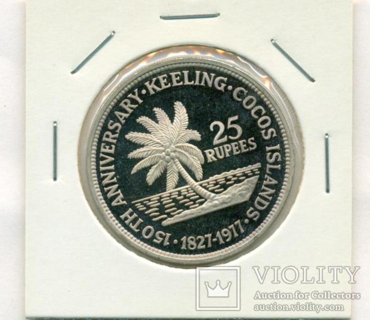 25 рупий (KEELING) Килинг Кокосовы о-ва 1977г. серебро, фото №2