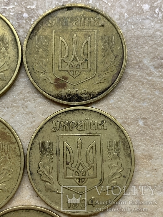 50 копеек . Украина ., фото №4