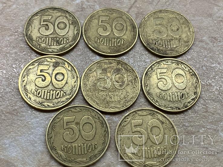50 копеек . Украина ., фото №7