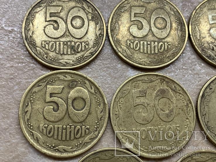 50 копеек . Украина ., фото №8