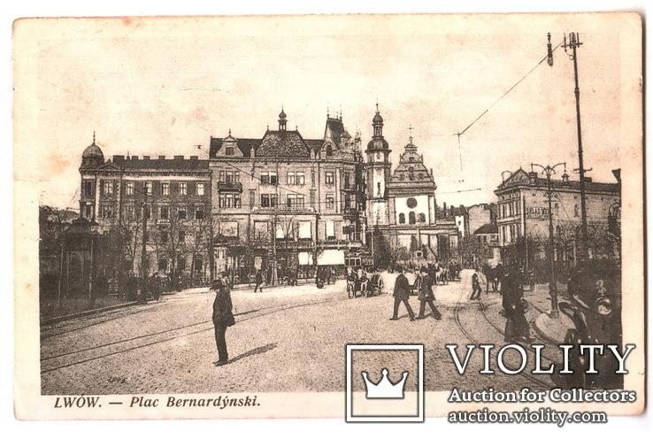 Г.Львов Площадь Бернардинцев.1912 г.