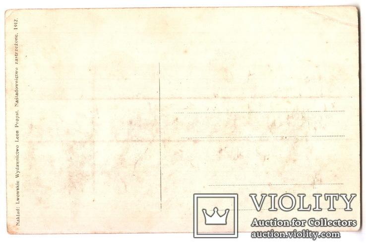Г.Львов Площадь Бернардинцев.1912 г., фото №3