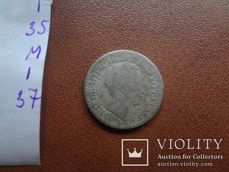 1 зильбергрош 1822    серебро    (М.1.37)~, фото №5