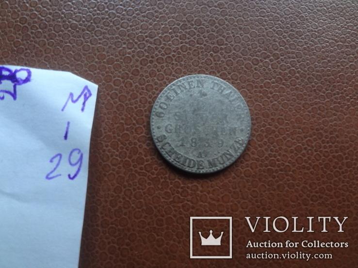 1/2 зильбергроша 1839   серебро    (М.1.29), фото №4
