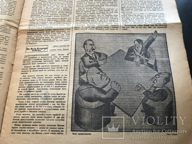 1938  За Рубежом, фото №6