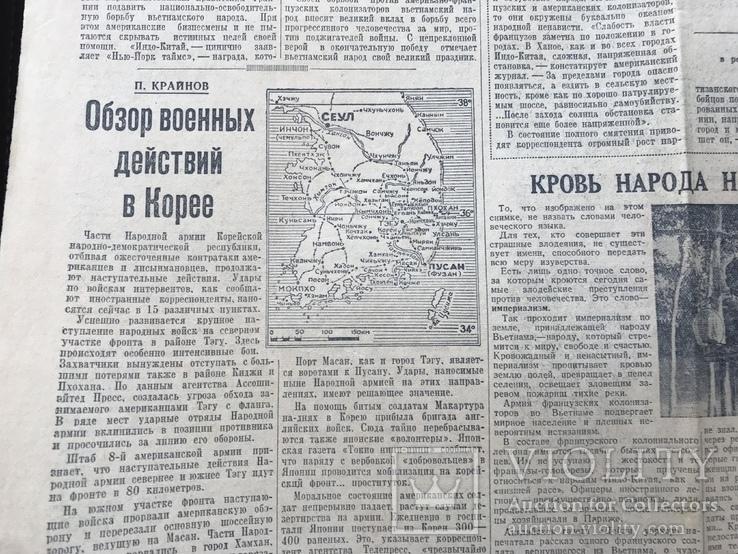 1950 Литературная газета, фото №4