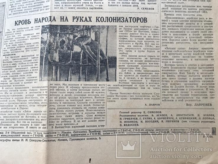 1950 Литературная газета, фото №8