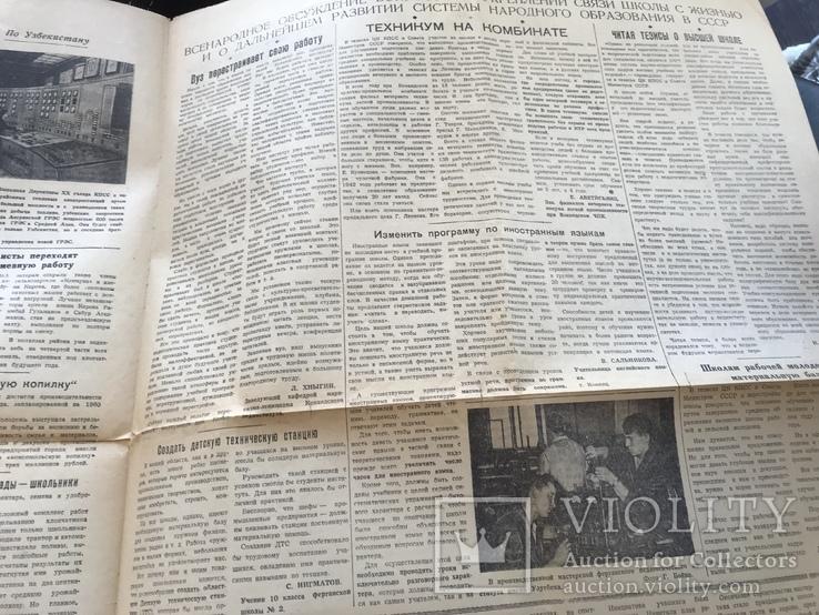 1958 Ферганская правда, фото №7